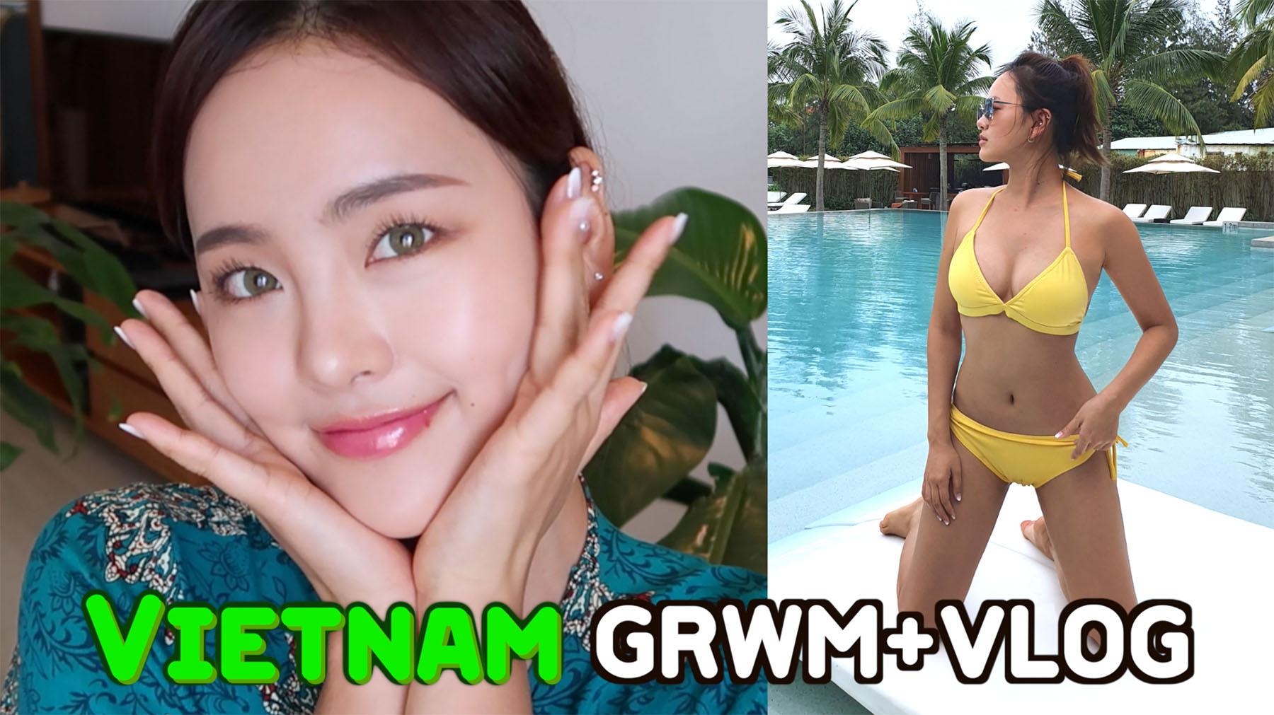 [Vietnam GRWM+VLOG] 베트남에서 같이 준비해요♥ 꾸안꾸 메이크업!