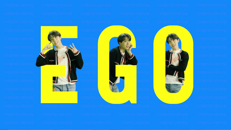 BTS MAP OF THE SOUL : 7 'Outro : Ego' Comeback Trailer