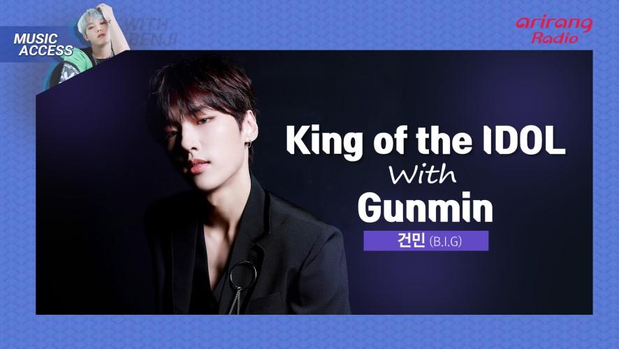 King of the IDOL with Gunmin (B.I.G 건민)