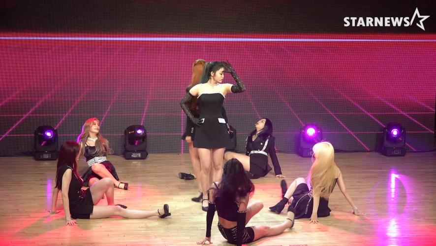 ★ cignature (시그니처) - NUNNUNANNA  (눈누난나) @Debut Showcase ★