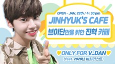 [REPLAY] JIN HYUK Cafe for V-DAN only ☕ (feat. 2020 Bucket List))