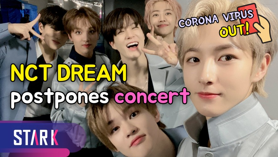 NCT DREAM postpones concert due to coronavirus scare (엔시티드림, 콘서트 잠정 연기 '신종 코로나 감염 위험 때문')