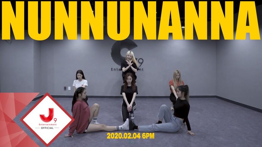 시그니처(cignature) - '눈누난나 (Nun Nu Nan Na)' Dance Practice Video