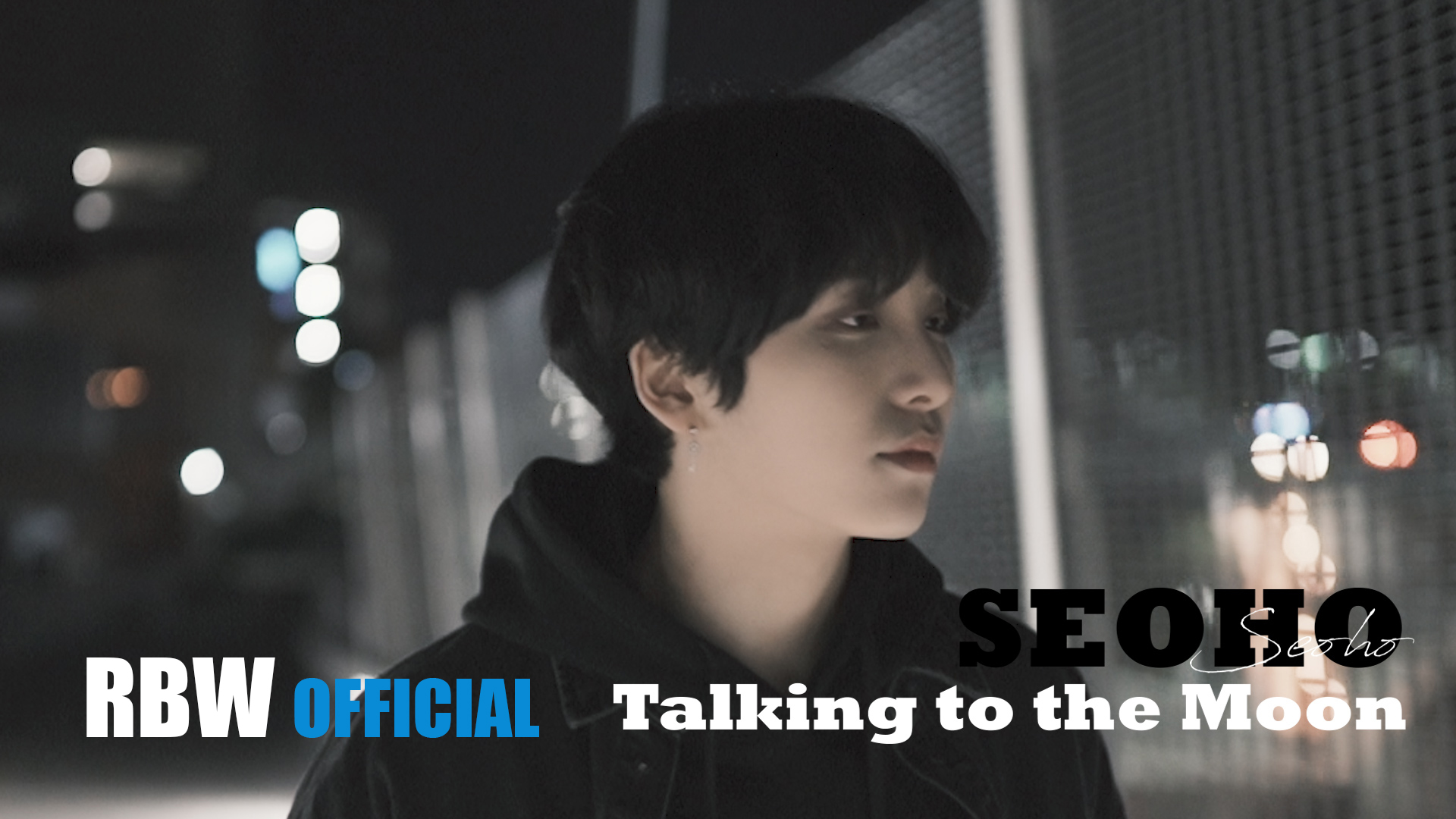 [US RECORD] Bruno Mars - Talking To The Moon (Cover by 서호)