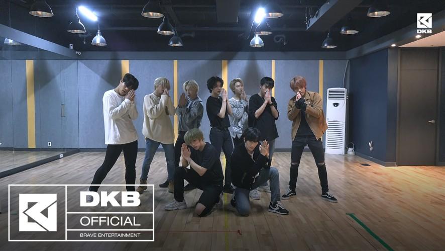 다크비(DKB) - 미안해 엄마 (Sorry Mama) 안무영상 (Choreography by DKB)