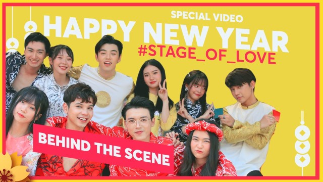 [SOL - 'STAGE OF LOVE' THE SERIES | BTS] - Happy New Year With #Stage_Of_Love