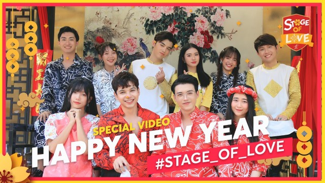 [SOL - 'STAGE OF LOVE' THE SERIES | SPECIAL] - Happy New Year With #Stage_Of_Love