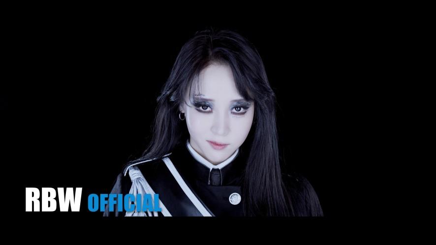 [Moon Byul] 'Dark Side of the Moon' MONSTER ver.