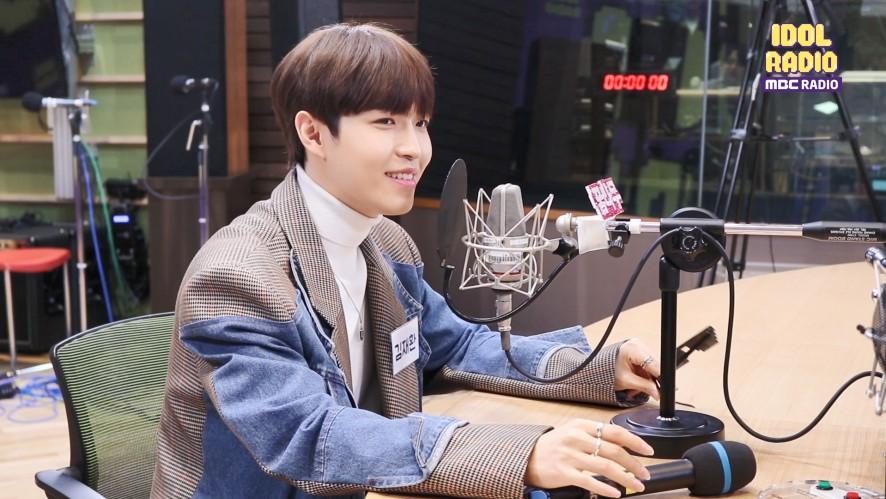 [Cuteness Discovered]ep442 Kim Jaehwan BEHIND