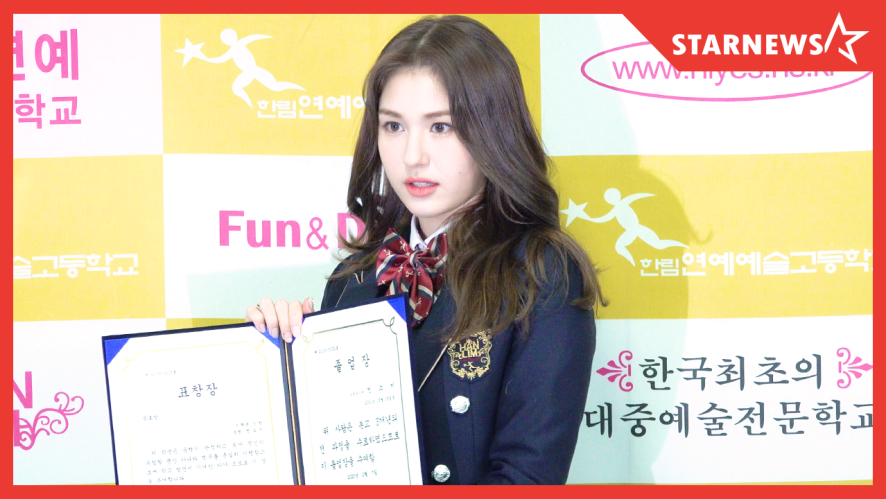 [4K] ★전소미 (SOMI) 한림예고 졸업식 현장 ★(200207)