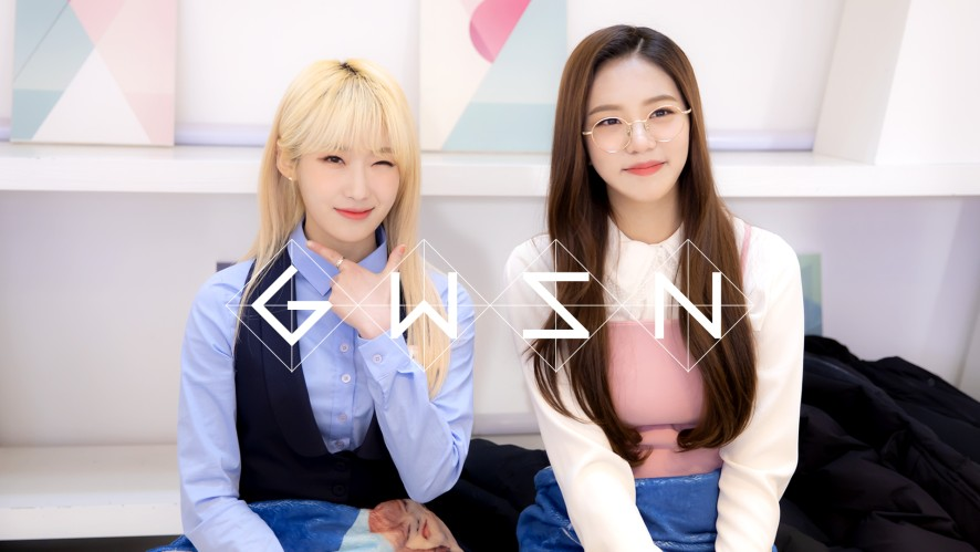 [GWSN 0to1CAM] GWSN's NH Bank Commercial Behind the Scenes!