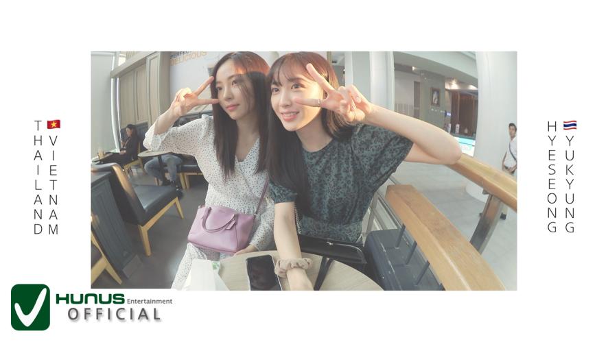 블리숑타임 #32. 양갱 in Vietnam & Thailand   Yukyung & Hyeseong's Vlog