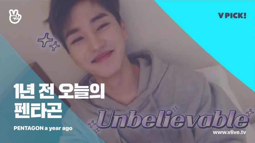 KINO's childhood episode a year ago