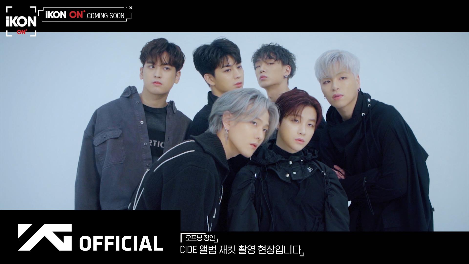 iKON-ON : i DECIDE 활동기 Teaser