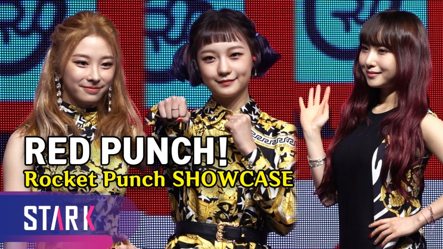 "로켓펀치, ""1위? 이번에는 자신 있습니다!"" (""This time, We'll get the 1st place!"", Rocket Punch SHOWCASE)"