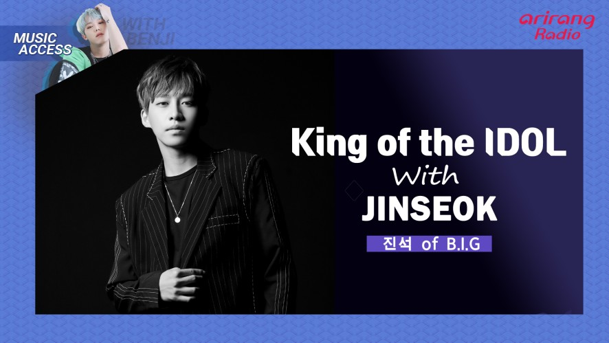 King of the IDOL with Jinseok (B.I.G 진석)