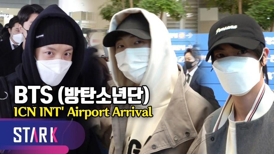 방탄소년단 귀국, 방탄보유국에 사는 난 참 행복한 사람 (BTS, 20200210_ICN INT' Airport Arrival)
