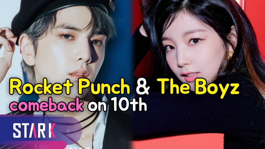 Rocket Punch & The Boyz's comeback, giving a new kick to this world (로켓펀치&더보이즈, 6개월 만의 컴백)