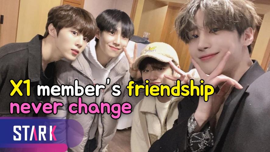 X1 member's loyalty! Let our friendship never change~ (엑스원 멤버들의 의리, 우리 우정 변치말자)
