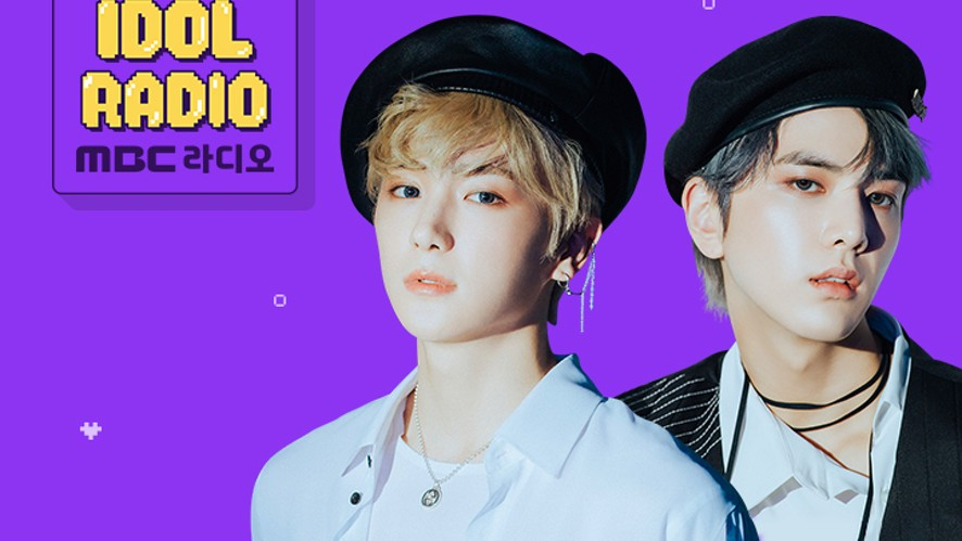 'IDOL RADIO' ep#499. Temptation of Wolves (Special DJs THE BOYZ YOUNGHOON & HYUNJAE with THE BOYZ)