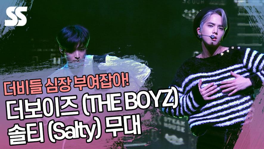 더보이즈(THE BOYZ)-솔티(Salty) 무대 '더비들 심장 부여잡아!' ('REVEAL' 쇼케이스)