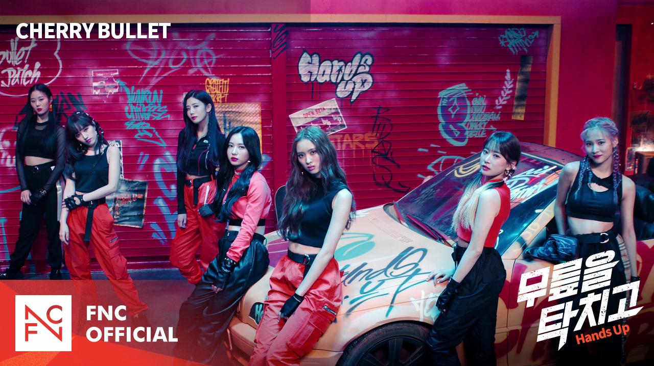 체리블렛 (Cherry Bullet) - '무릎을 탁 치고 (Hands Up)' MV