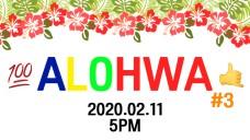 [REPLAY] 💯 ALOHWA 🤙🏽 #3