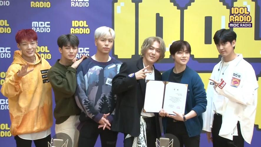 아이 콘택트...😃 iKON 입장~!!♥♡