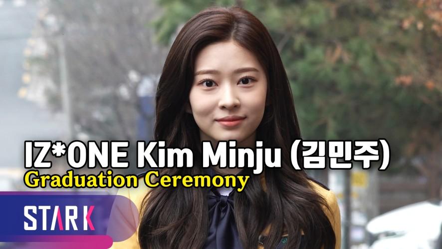 '너무 보고 싶었어!' 졸업식 올킬 비주얼 아이즈원 김민주 (IZ*ONE Kim Minju, Graduation Ceremony)