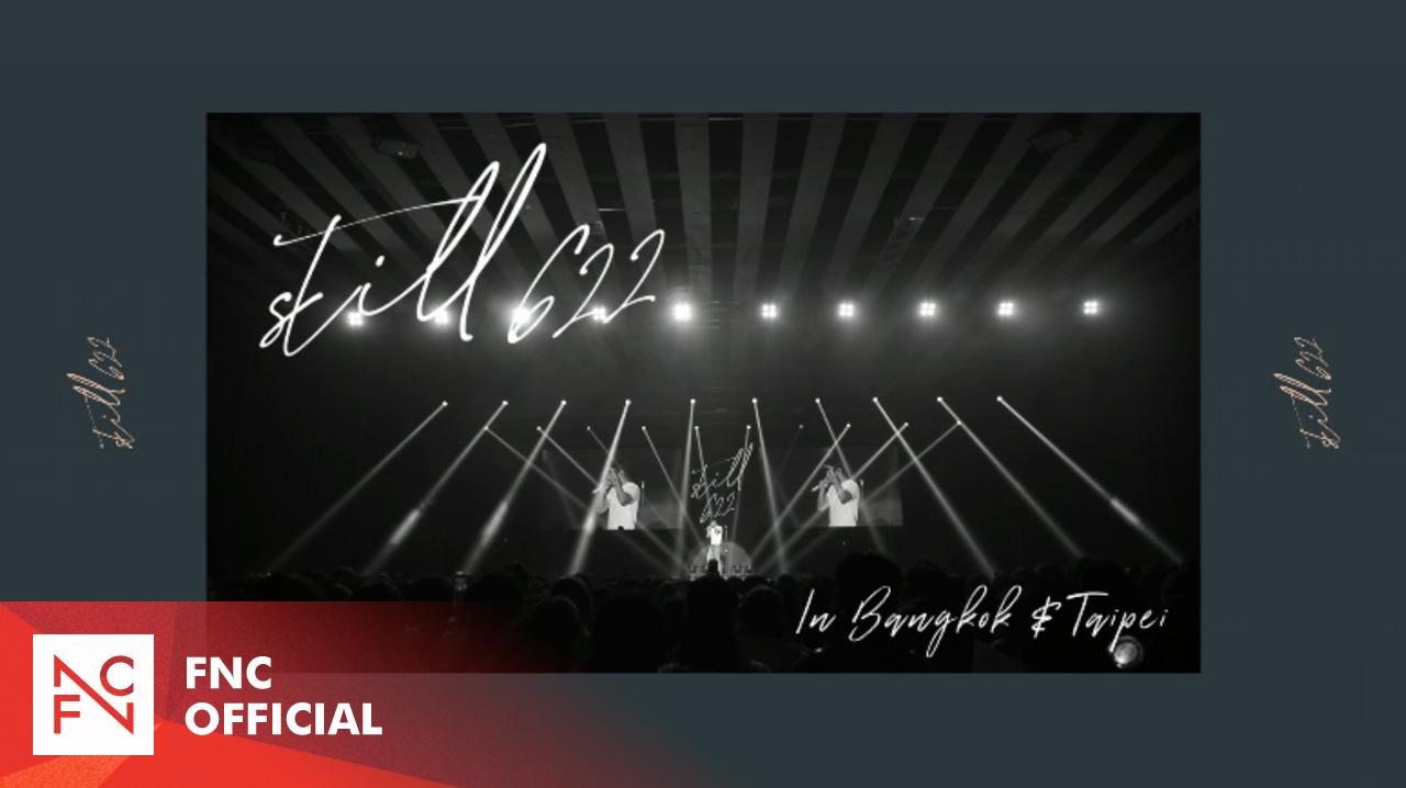 정용화 (JUNG YONG HWA) – [STILL 622 IN BANGKOK & TAIPEI] Making Video