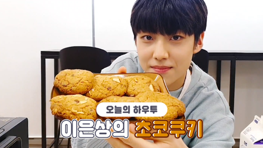 [V PICK! HOW TO in V] HOW TO COOK EUNSANG's Chocolate cookie