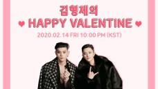 Kim Brothers' HAPPY VALENTINE🍫