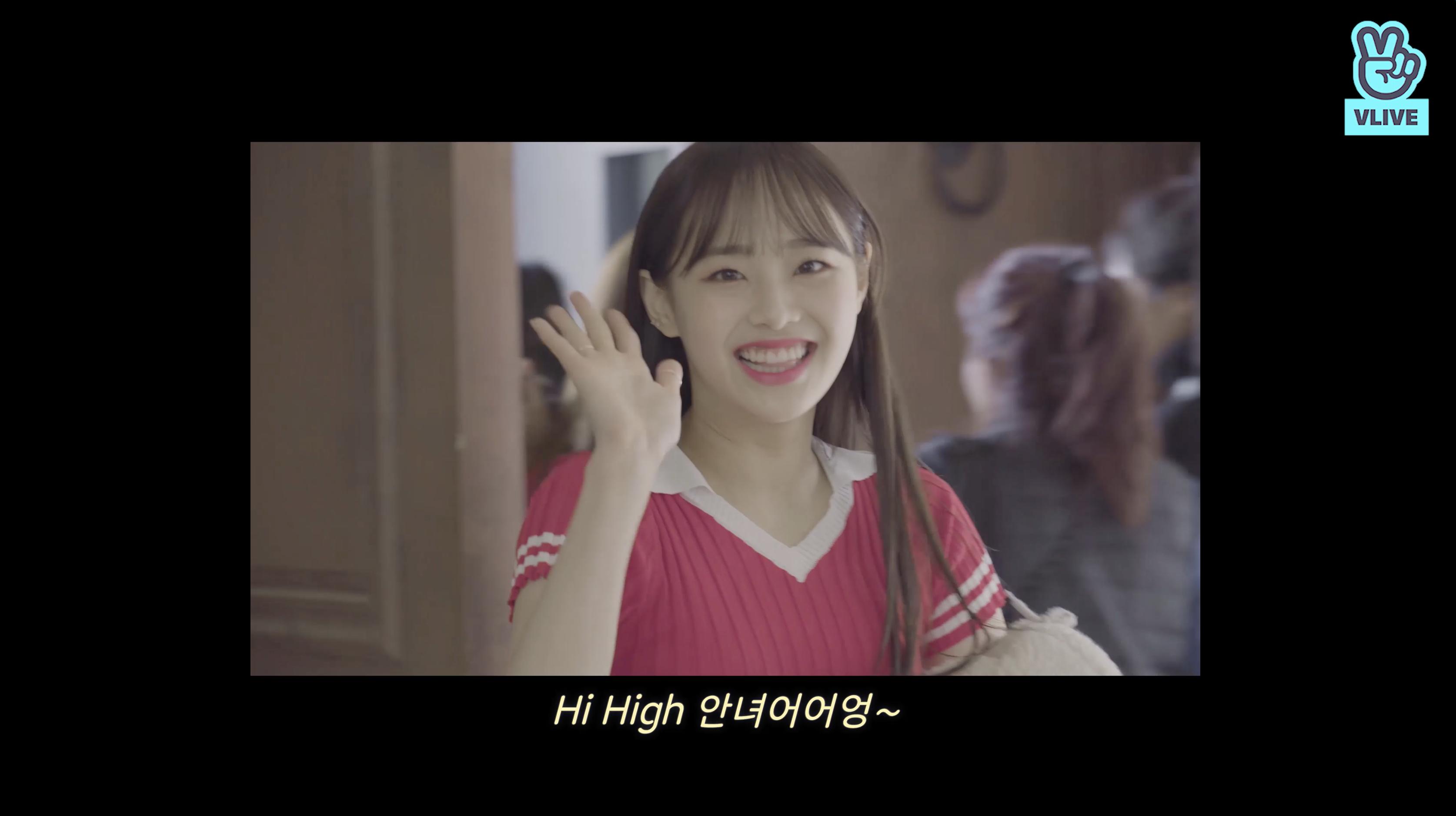 [MULTI/VERSE_BEHIND] 이달의 소녀(LOONA) 'Hi High'편 (👋🏼)