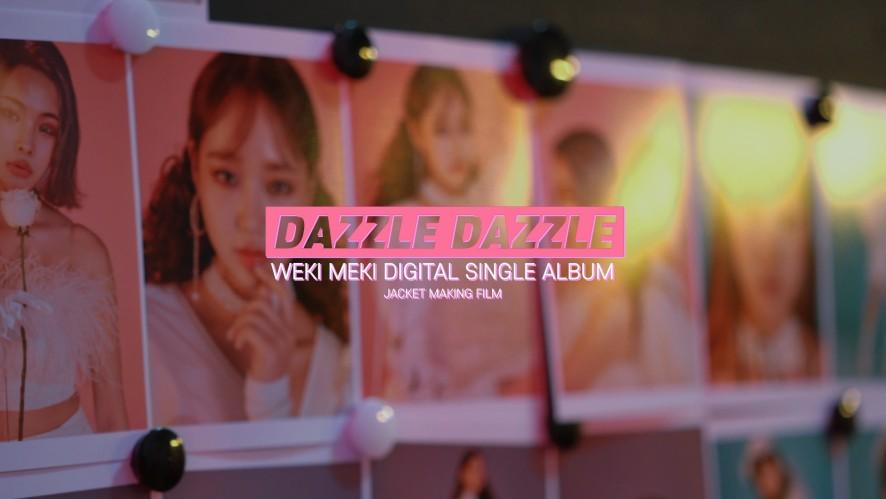 Weki Meki 위키미키 - Digital Single Album 'DAZZLE DAZZLE' JACKET MAKING FILM