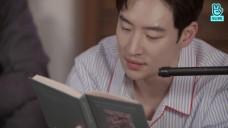 ASMR X 이제훈, 안재홍, 박정민 - by 눕방 LieV