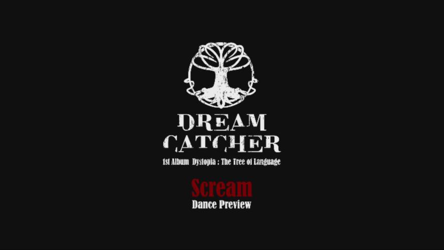 Dreamcatcher(드림캐쳐) 'Scream' Dance Preview