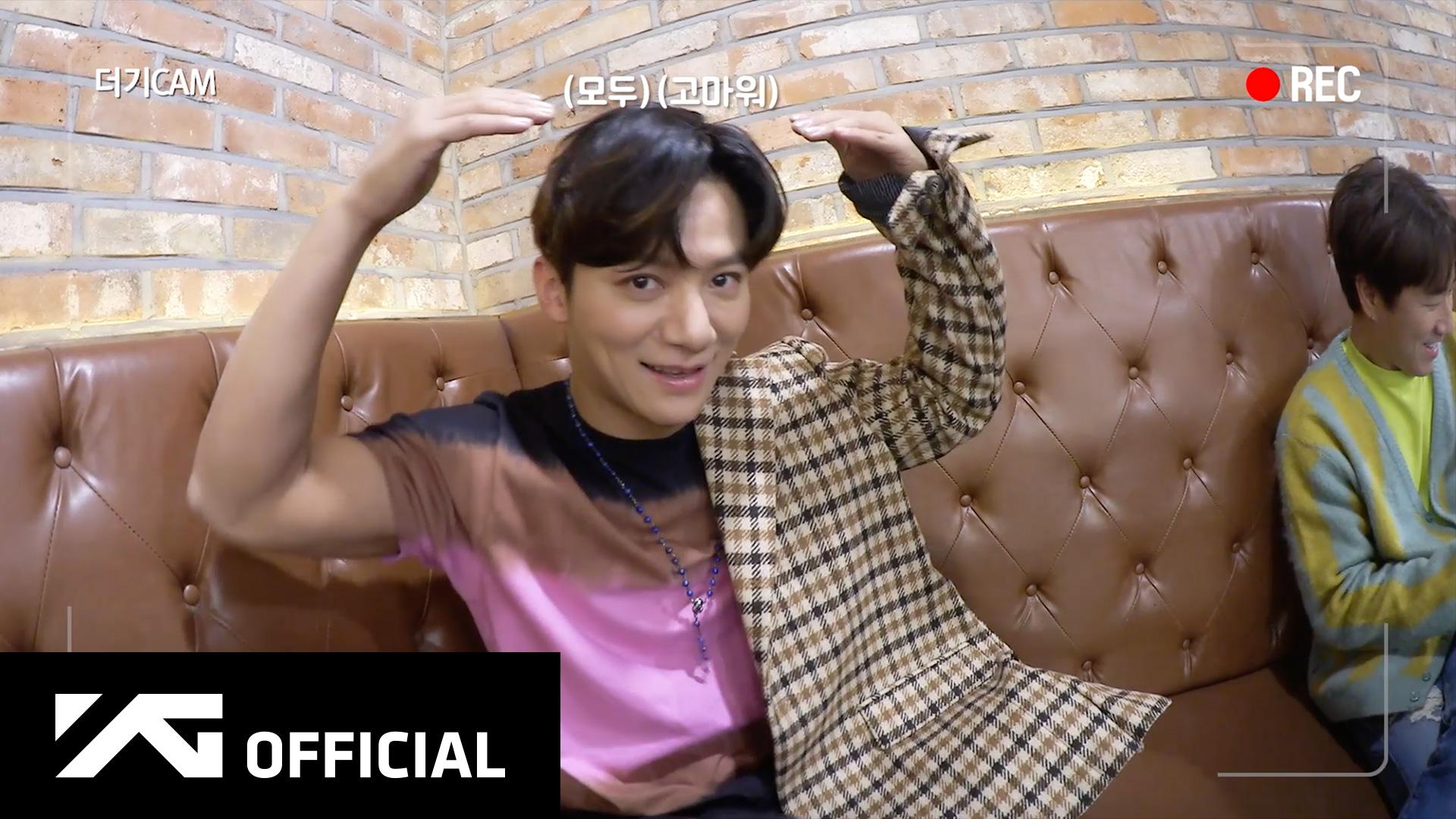 SECHSKIES - '젝포유' EP.3 <뮤비포유 두 번째 이야기>