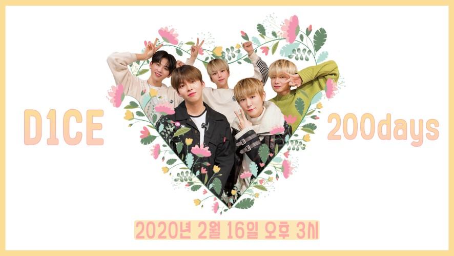 [D1CE] HAPPY D1CE 200days