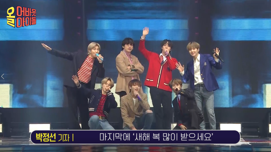 [All About Idol] Finally Revealed! The BTS Episode! Golden Disc Awards EP2