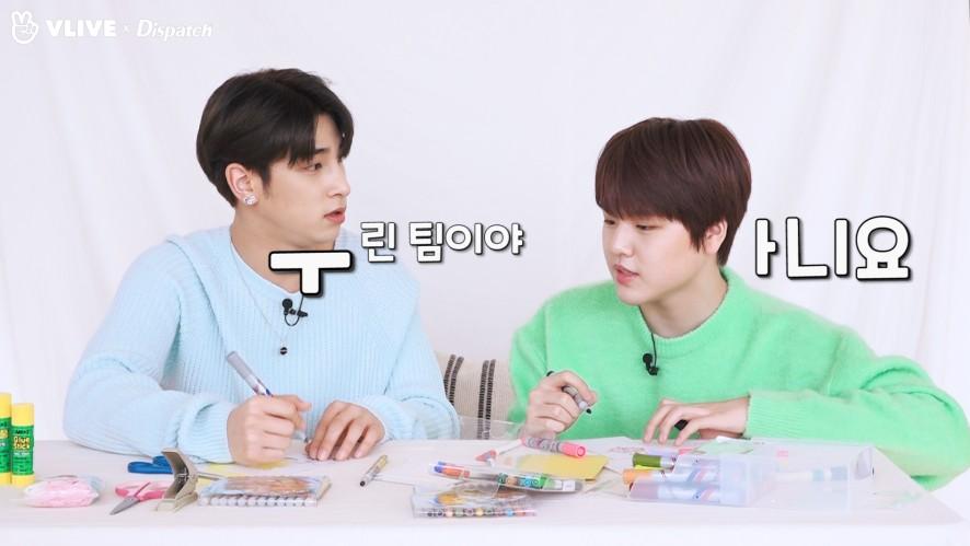 "[ⓓxV] ""Exclusive TMI Tiki-Taka"" (HAN GYUL, DO HYON: H&D)"