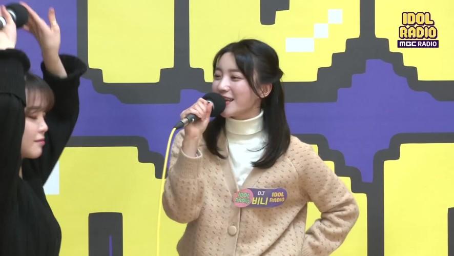 오마이걸 승희&비니의 파뤼 타임~ 다들 어딜 가시나?!