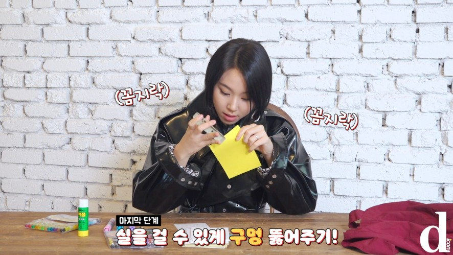 """[Dicon] """"CHAEYOUNG's Special Day"""" (Dicon: TWICE)"""
