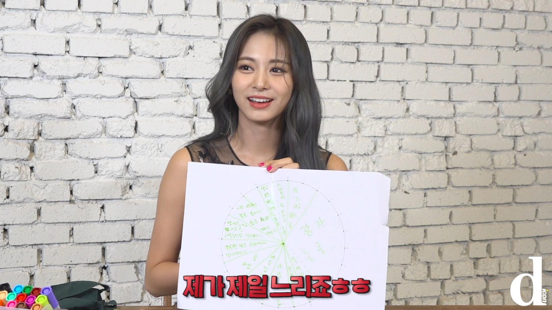 "[Dicon] ""쯔위's Special Day"" (디아이콘 : 트와이스)"