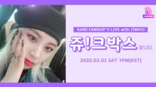 [REPLAY] [VFANSHIP LIVE] Juke Box! EP.01