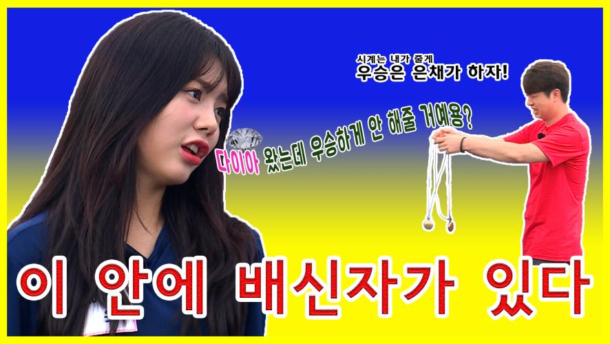 [Goodfriends][다이아DIA][MOJITV] 에이드!! 다이아가 왔어요~♥