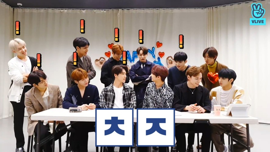 [SEVENTEEN] SEVENTEEN playing the consonant game