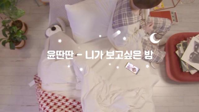 자장가 X 김우석 - by 눕방 LieV