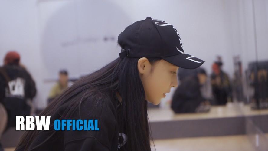 [Moon Byul] 'Eclipse' Choreography Log