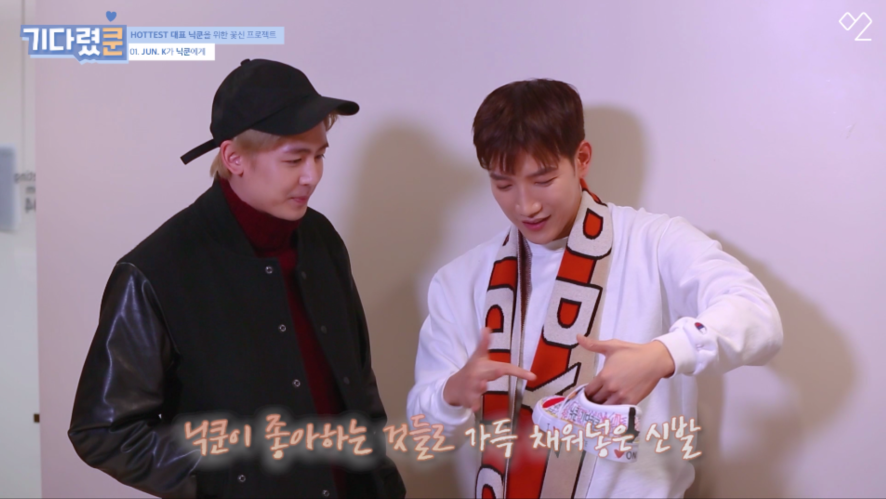 [Over 2PM] Nichkhun's been waiting Ep 01 : Jun.K Episode