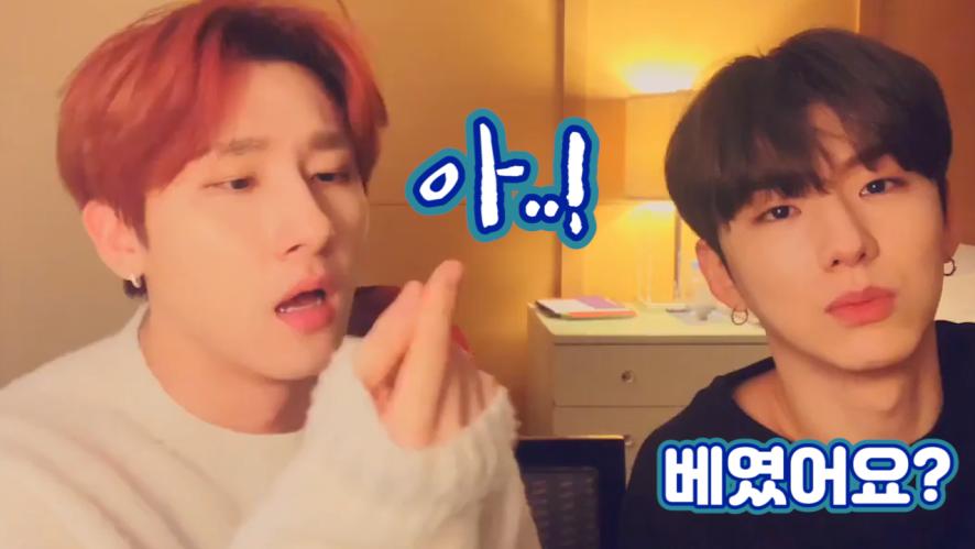 [MONSTA X] I.M&KIHYUN talking about their face&exercise